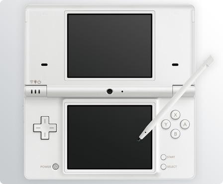 nintendo-dsi-console-1-white